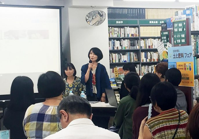 5月24日開催の「移住と婆さま」イベント報告、noteに書きました。