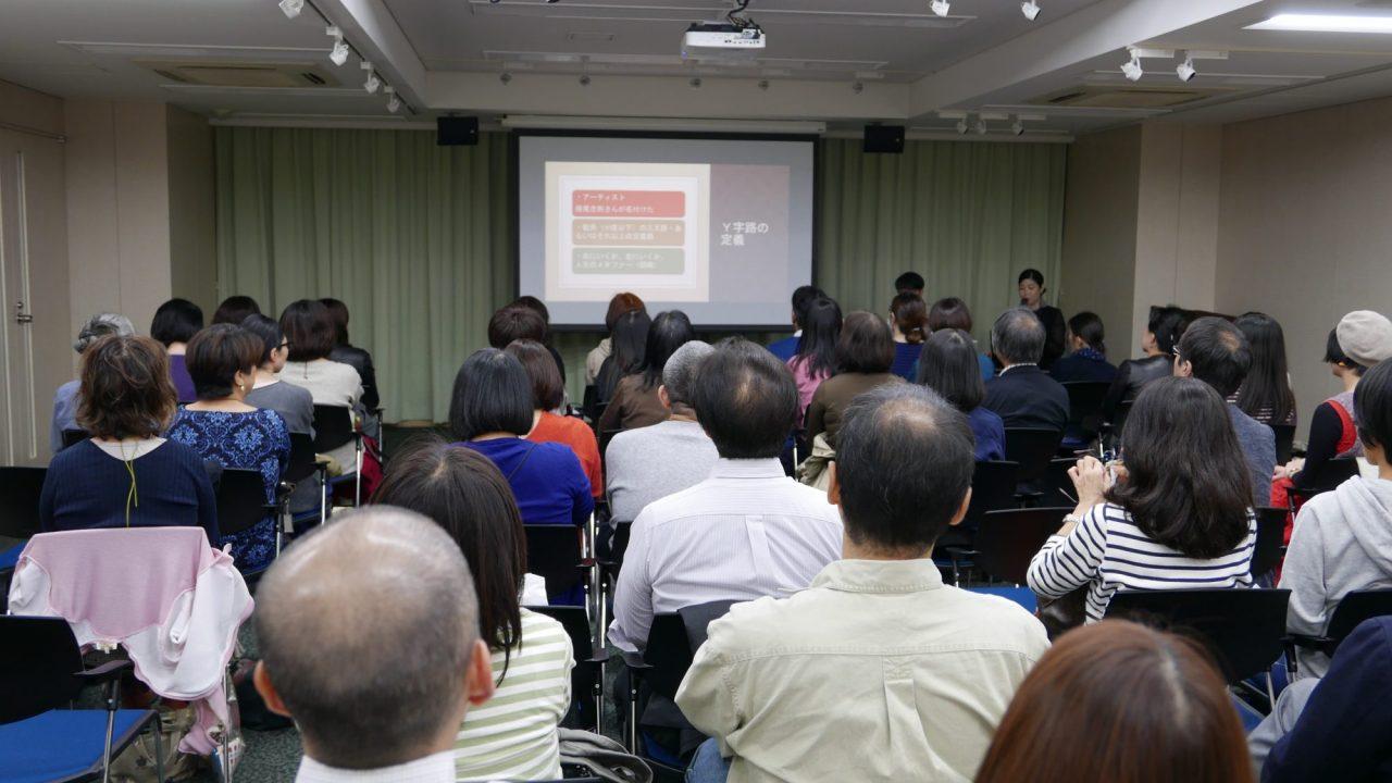 『時をかける台湾Y字路』3日間連続トークイベントにお集まりいただきありがとうございました。